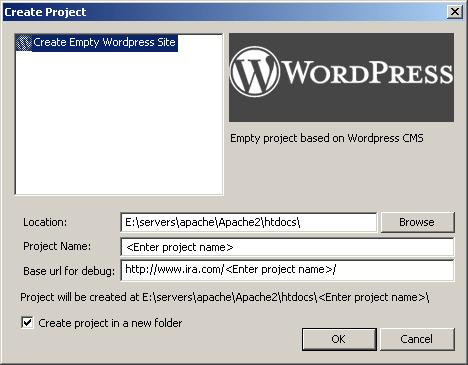 CodeLobster WordPress Install
