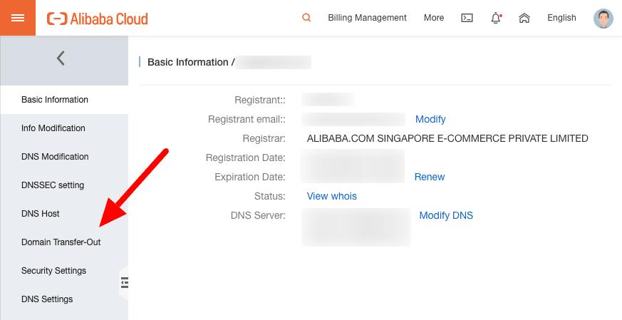 Alibaba Cloud Basic Information
